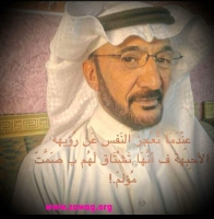 صورة زواج Saudi55