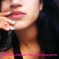 صورة زواج سناء-19