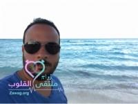 صورة زواج Mohammed Wanass