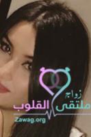 صورة زواج مغربية-29