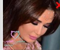 صورة زواج Reem24 مصر