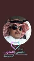 صورة زواج Abufahd-121