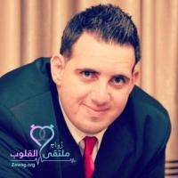 صورة زواج abood Rabah